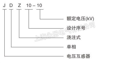 单票 电路 电路图 电子 票 票据 原理图 535_260